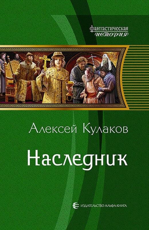 Учебник по обществознанию кравченко 10-11 класс читать онлайн учебник