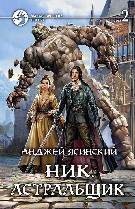 Книга что я люблю читать